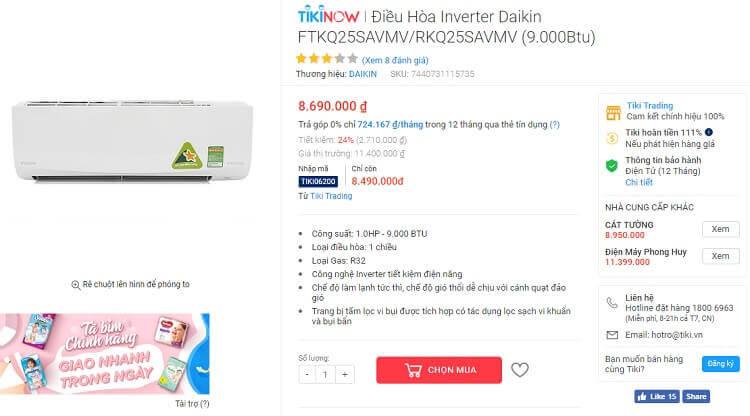 Giá điều hòa Daikin Inverter 9000 BTU ở Tiki rất rẻ so với những nơi khác